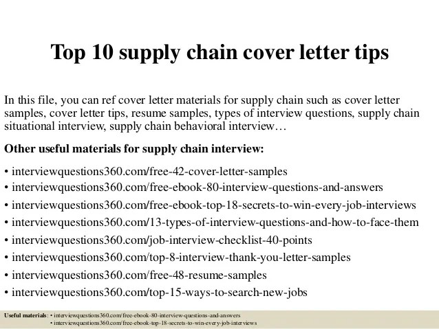 cover letter for supply chain