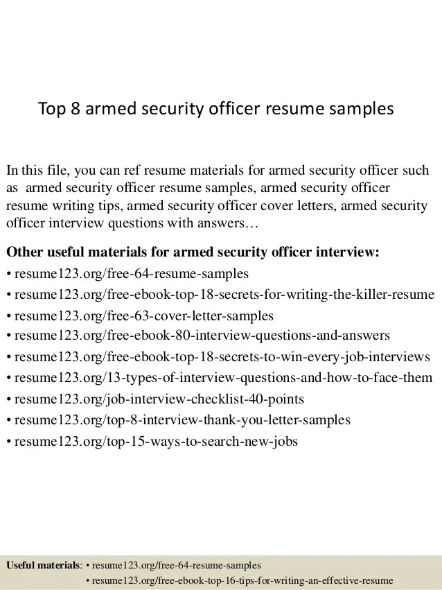 security guard resume sample - Intoanysearch