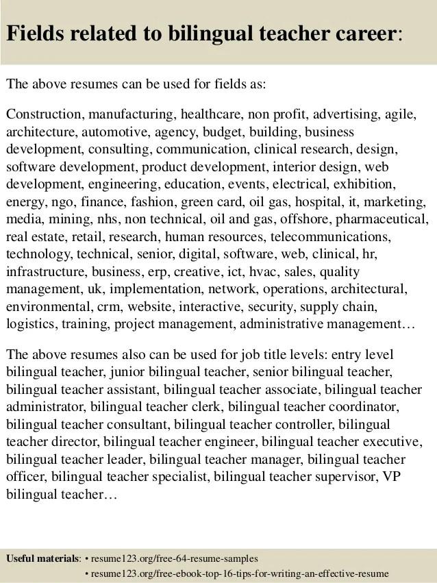 teacher sample resumes - Selol-ink