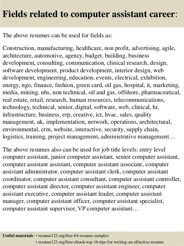computer assistant resumes - Yelommyphonecompany - engineering aide sample resume