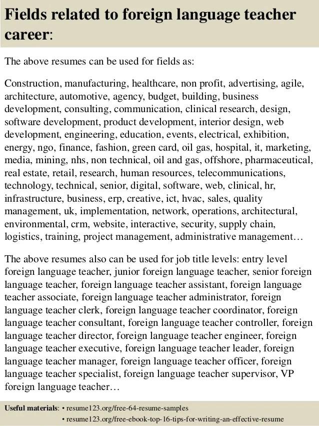 advertising agency resume