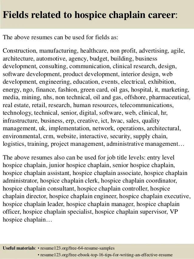 resume quality tips