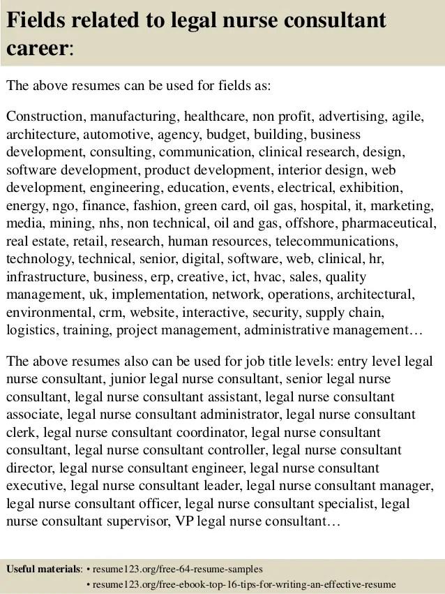 career objectives for resume samples