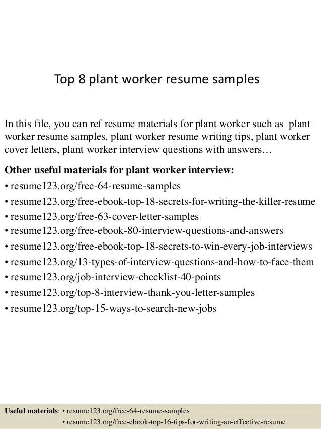 factory worker resume