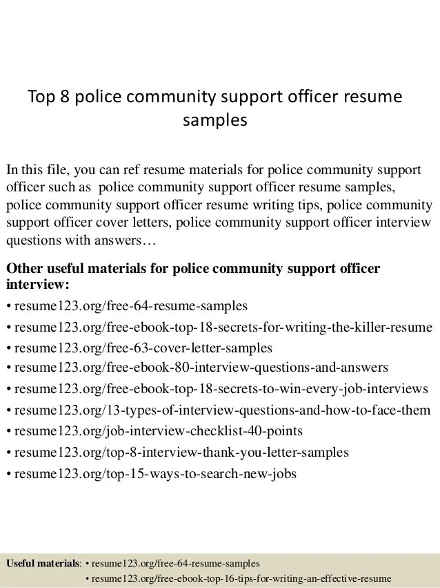 police officer duties resumes