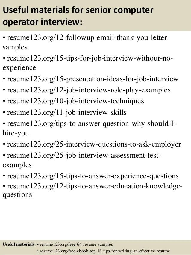 computer operator resume - Goalgoodwinmetals - as400 operator sample resume
