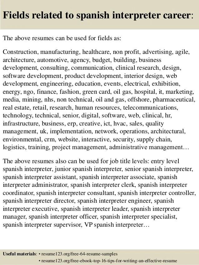 spanish interpreter resumes
