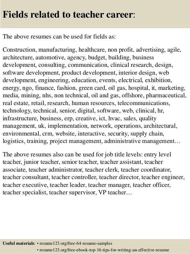 teacher career objectives - Josemulinohouse - Teaching Objectives Resume