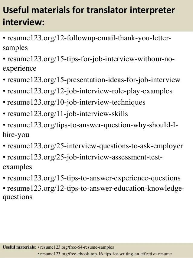 interpreter resume sample - Josemulinohouse - interpreter resume samples