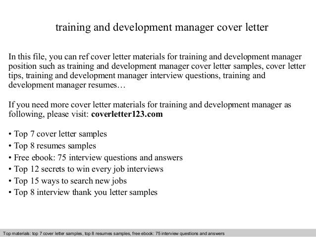 Sample Cover Sheet For Resume Sample Cover Letter For Training And  Development Manager Cover Letter Resume
