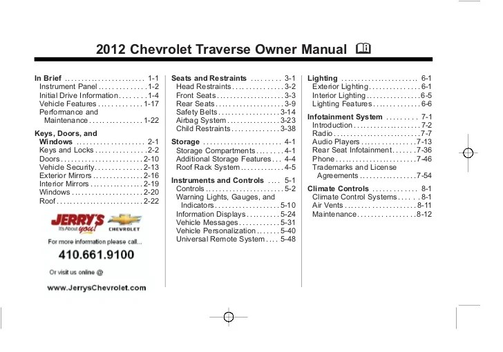 2012 chevy traverse owners manual 1 728?cb=1331304376?quality=80&strip=all chevy traverse wiring diagrams lexus rx300 wiring diagram 2013 chevy traverse wiring diagram at gsmportal.co