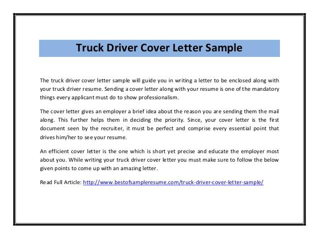 driver cover letter samples