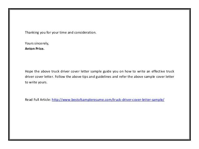 Suffolk Homework Help | Critical analysis essay and literary ...