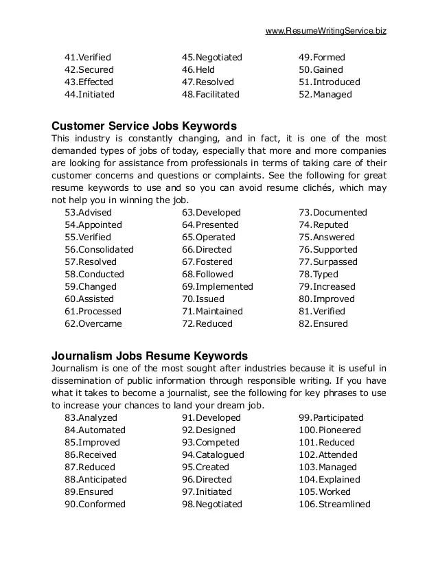 federal resume keywords list