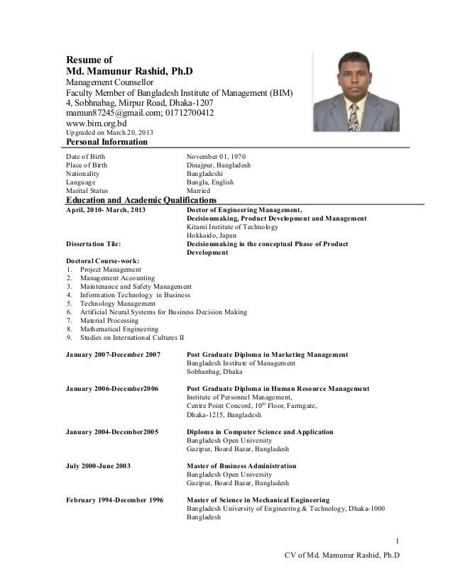 100 Sample Curriculum Vitae Layout Download A Cv Of Dr Engr Md Mamunur Rashid