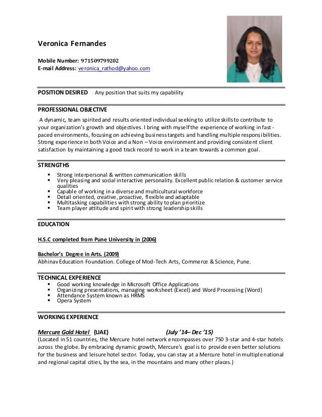 monster desired job title hgvi