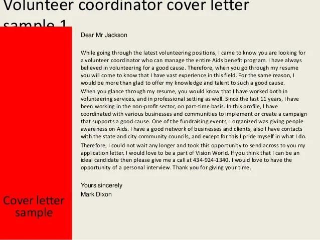 volunteer coordinator resume cover letter