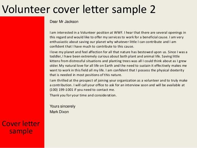 Volunteer Cover Letter Samples