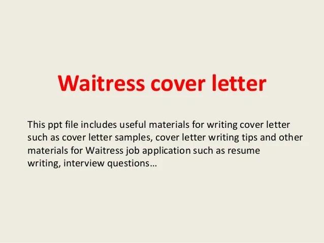 waiter cover letter sample