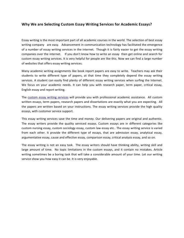 Custom essays no plagiarism lesson plan