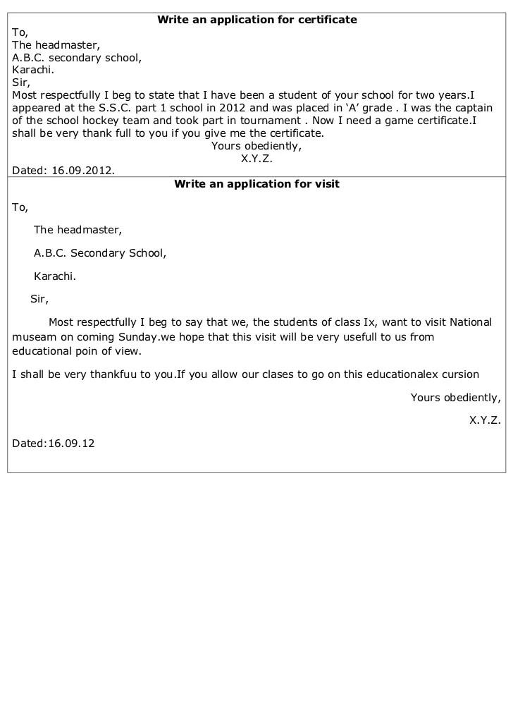 vtu resume application