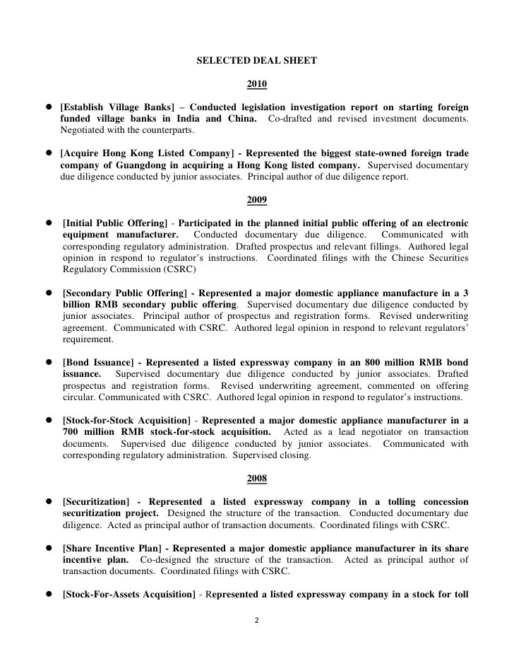 private equity resume deal sheet contract month letter codes