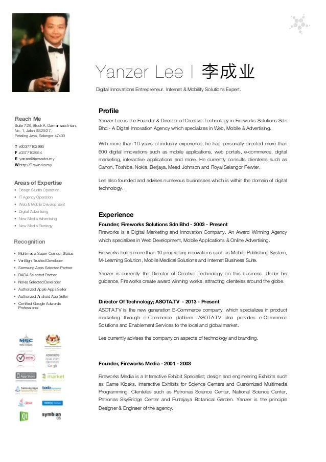 How To Make A Cv Cv Example Example Resume Interview Resume Of Yanzer Lee Ceo Of Fireworks Solutions Sdn Bhd 2013