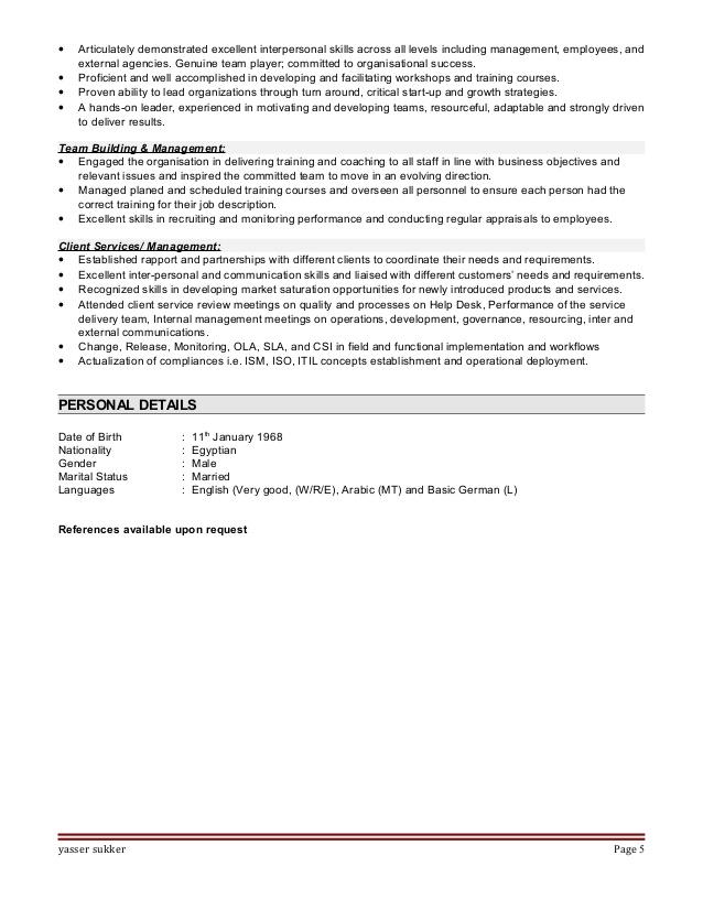 objective for resume bank teller