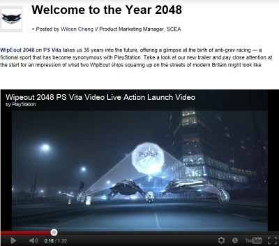 WipEout 2048 / Welcome to the Year 2048 - PlayStation Blog | WIPEOUT 推進委員会 - 楽天ブログ