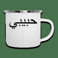 Shop Sweetheart Camper Mug online Spreadshirt