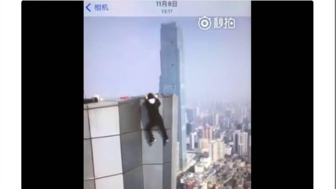 China Küche Des Herrn Wu China: Rooftopper Wu Yongning Stürzt Bei Video-dreh In Den