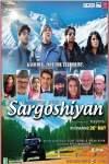 Sargoshiyan Streaming