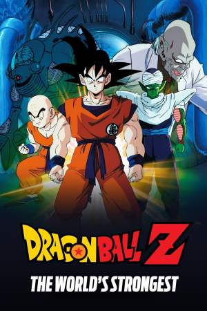 Image Dragon Ball Z: The World's Strongest