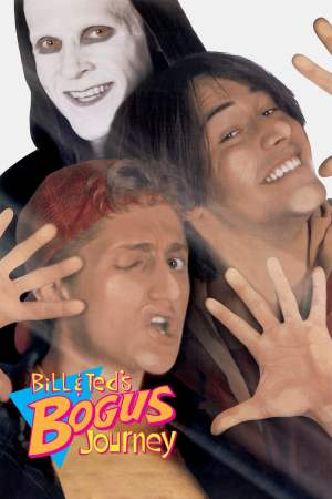 Poster Bill & Ted's Bogus Journey 1991
