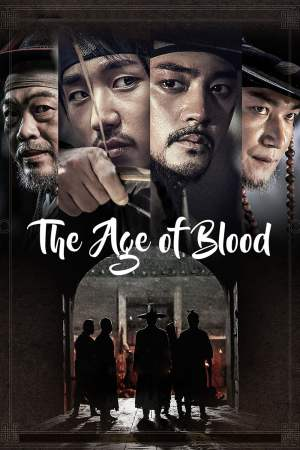 Image The Age of Blood