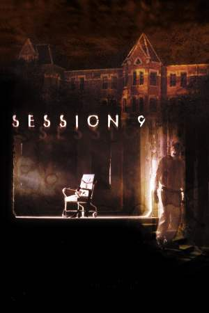 Image Session 9
