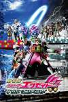 Kamen Rider Ex-Aid: True Ending Streaming