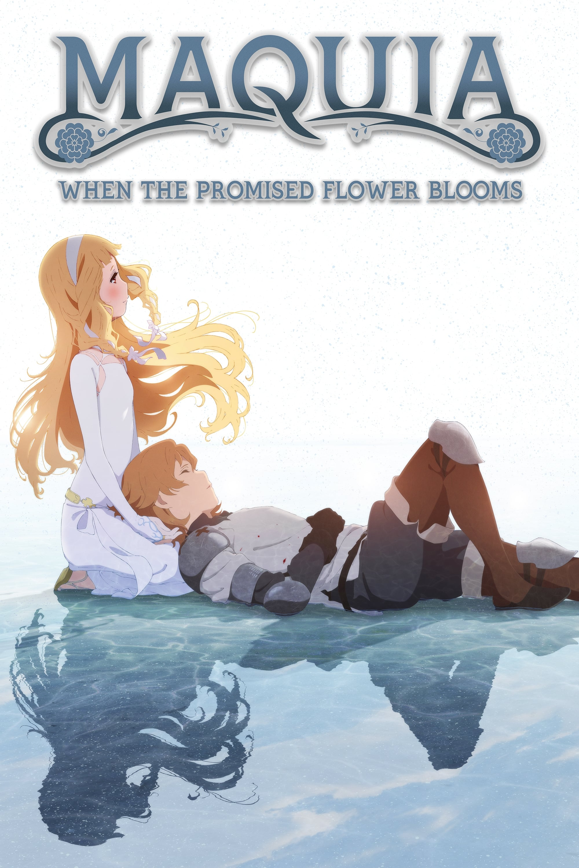 Guardare Streaming Maquia - When The Promised Flower Blooms Streaming Ita