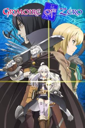 Image Grimoire of Zero