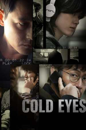 Image Cold Eyes