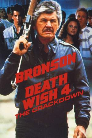 Image Death Wish 4: The Crackdown