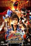 Uchu Sentai Kyuranger: Episode of Stinger Streaming