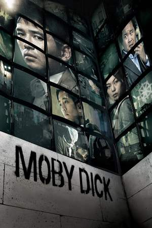 Image Moby Dick