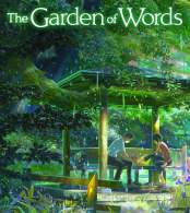 The Garden Of Words photos