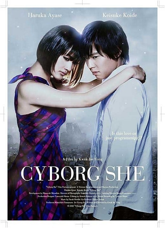 Beautiful Wallpapers Of Lonely Girl Cyborg She 2008 Movies Film Cine Com