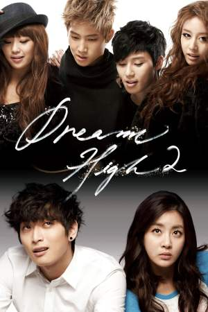 Image Dream High
