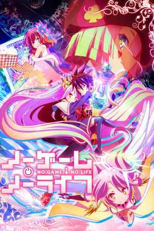 Image No Game No Life