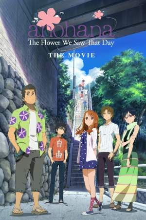 Poster anohana: The Flower We Saw That Day - The Movie 2013