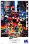 Uchū Sentai Kyūranger The Movie: The Geth Indaver's Counterattack! Streaming