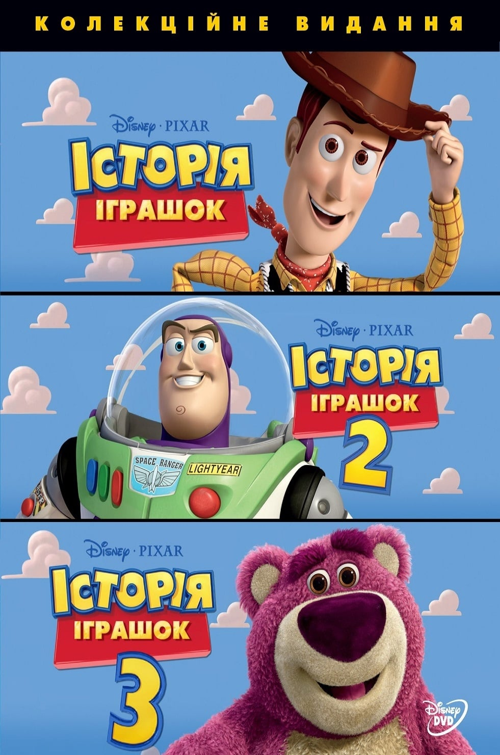 Toy Story Toys In Movie All Movies From Toy Story Collection Saga Are On Movies